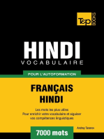 Vocabulaire Français-Hindi pour l'autoformation