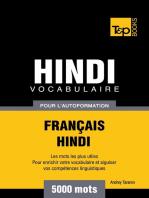 Vocabulaire Français-Hindi pour l'autoformation
