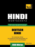 Wortschatz Deutsch-Hindi für das Selbststudium