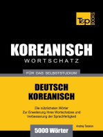 Wortschatz Deutsch-Koreanisch für das Selbststudium