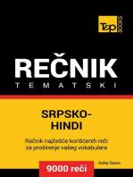 Srpsko-Hindi tematski rečnik