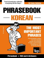 English-Korean phrasebook and 250-word mini dictionary