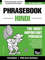 English-Hindi phrasebook and 1500-word dictionary