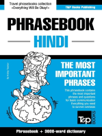 English-Hindi phrasebook and 3000-word topical vocabulary