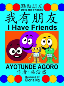I Have Friends | 我有朋友: Dots and Friends