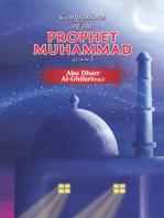 Companions of the Prophet Muhammad(s.a.w.) Abu Dharr Al - Ghifari(r.a.)