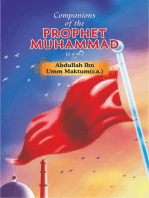 Companions of the Prophet Muhammad(s.a.w.) Abdullah Ibn Umm Maktum(r.a.)