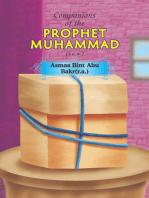 Companions of the Prophet Muhammad(s.a.w.) Asmaa Bint Abu Bakr(r.a.)