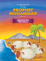 Companions of the Prophet Muhammad(s.a.w.) Abdullah - Ibn - Mas'ud(r.a.)