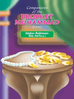 Companions of the Prophet Muhammad(s.a.w.) Abdur - Rahman - Ibn - Awl(r.a.)