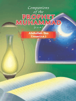 Companions of the Prophet Muhammad (s.a.w.) Abdullah Ibn Umar(r.a.)
