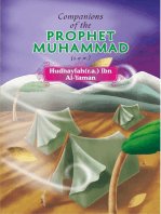 Companions of the Prophet Muhammad (s.a.w.) Hudhayfah(r.a.) Ibn Al - Yaman