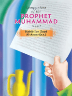 Companions of the Prophet Muhammad(s.a.w.) Habib Ibn Zayd Al - Ansari(r.a.)