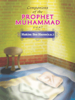 Companions of the Prophet Muhammad(s.a.w.) Hakim Ibn Hazm(r.a.)