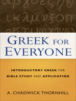 Greek for Everyone