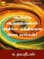 Aanmika Aatralgalal Athisiya Sakthikalai Adaiyungal