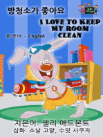 I Love to Keep My Room Clean (Korean English Bilingual Book)