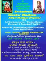 'BrahmSutra Shankar Bhashyam'-'AdhyasBhashyam'.