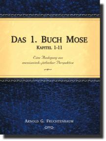 Das 1. Buch Mose, Kap. 1-11: Eine Auslegung aus messianisch-jüdischer Perspektive