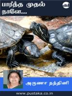Partha Mudhal Naaley
