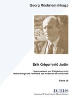 Erik Grigor'evic Judin