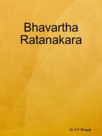 Bhavartha Ratanakar