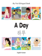 My First Bilingual Book–A Day (English–Korean)