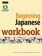 Beginning Japanese Workbook: Revised Edition: Practice Conversational Japanese, Grammar, Kanji & Kana