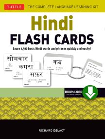 Hindi Flash Cards Ebook: Learn 1,500 basic Hindi words and phrases quickly and easily! (Downloadable Audio Included)