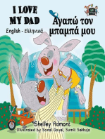 I Love My Dad (English Greek Kids Book Bilingual)