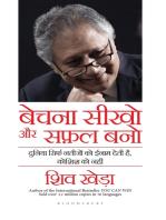 Bechana Seekho Aur Safal Bano