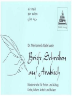 Briefe Schreiben auf Arabisch