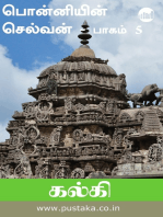 Ponniyin Selvan - Part 5