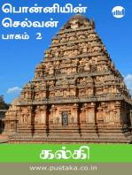 Ponniyin Selvan - Part 2