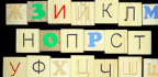 The 2016 Russian Words of the Year, Explained