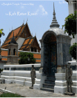 A Bangkok Temple Treasure Map Free download PDF and Read online