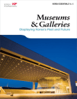 Museums & Galleries: Displaying Korea's Past and Future