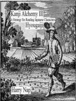 Kanji Alchemy III: A Strategy for Reading Japanese Characters Hyougaiji: Kanji Alchemy, #3