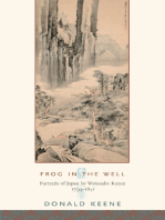 Frog in the Well