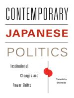 Contemporary Japanese Politics