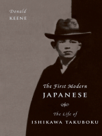 The First Modern Japanese