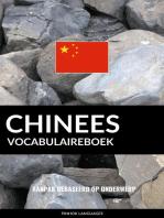 Chinees vocabulaireboek