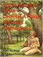 Saint Surdas' Ram Charitawali (Surdas Ramayan)