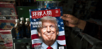 China May See Donald Trump as a Paper Tiger