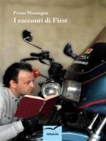 I racconti di First