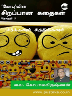 'Gopu'win Sirapana Kathaigal Collection 5