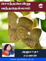 Sonthamendru Vanthathellam