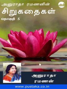 Anuradha Ramananin Sirukathaigal Collection - 5