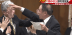 Japanese Committee Clears Path for Vague and Controversial Anti-Conspiracy Bill