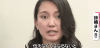 A Hashtag in Support of Victims Takes Off on Japanese Twitter After a High-Profile Journalist Is Accused of Sexual Assault